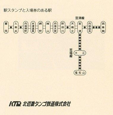tgkn12