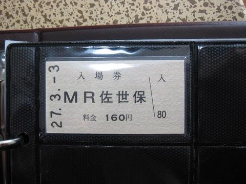 mrsa23
