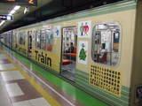 キャンバストレイン(6416-1)[2008年7月23日撮影 / 虎根さん提供]