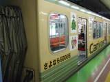 キャンバストレイン(6416-3)[2008年7月23日撮影 / 虎根さん提供]