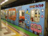 キャンバストレイン(6316-南側1)[2008年7月23日撮影 / 虎根さん提供]