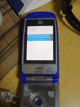 修理に出す直前の携帯 (au A5503SA)