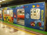 キャンバストレイン(6216-南側1)[2008年7月23日撮影 / 虎根さん提供]
