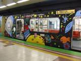 キャンバストレイン(6616-北側2)[2008年7月23日撮影 / 虎根さん提供]