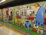 キャンバストレイン(6616-南側2)[2008年7月23日撮影 / 虎根さん提供]
