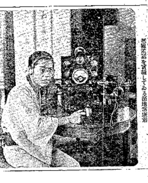 今日は何の日 1922年(大正11年)3月1日 逓信省が東京市京橋の浜地常 ...