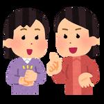 friend_advice_woman