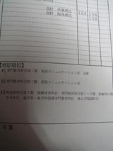 4f1b5e9b.jpg