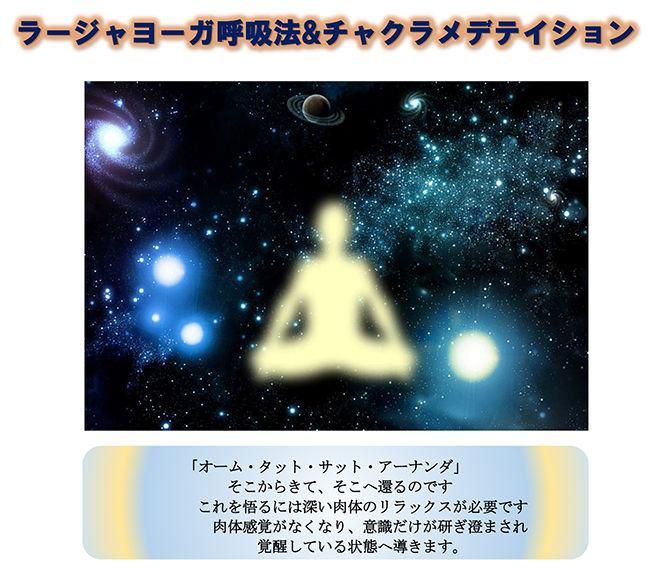 201511_raja_title
