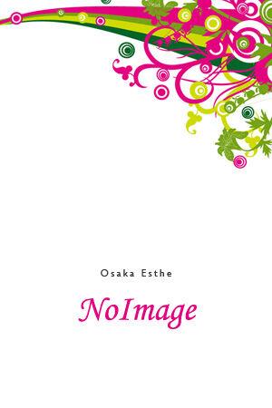 noPhoto_pc_l (1).jpg らん