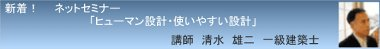 清水雄二01
