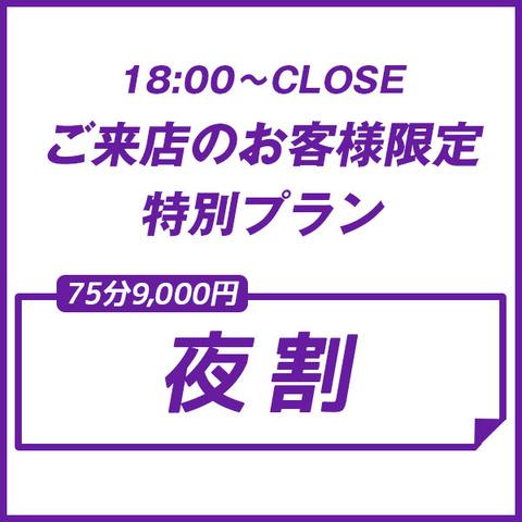3E9B9C44-DDE0-41EB-94E9-9907202E1977