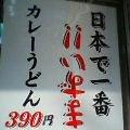 P505i0017170617.jpg