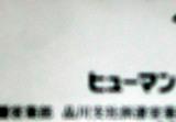 e20ec696.JPG