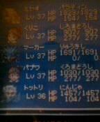 425b4a6e.jpg