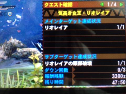 2014-05-20-12-53-04