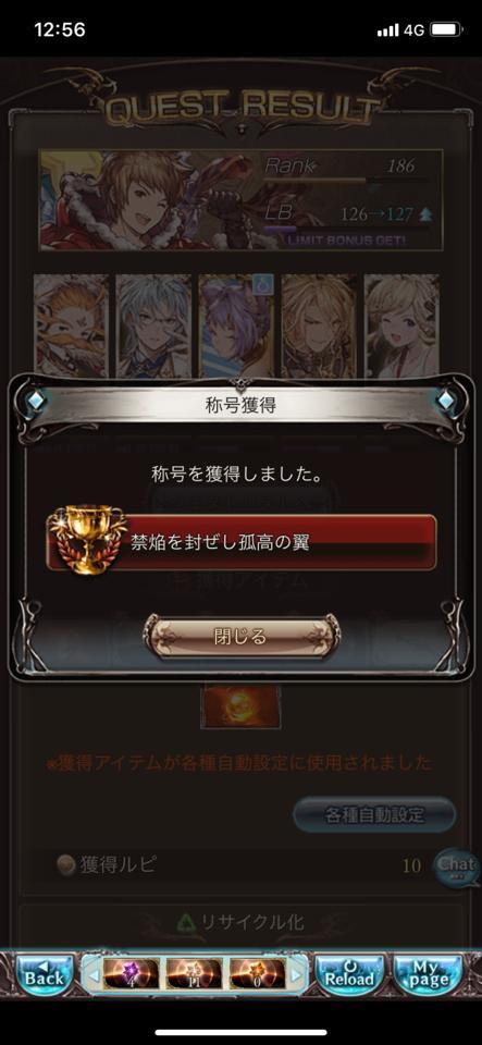 D08ma4NU4AECoCA