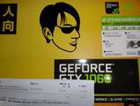 GTX1060_1