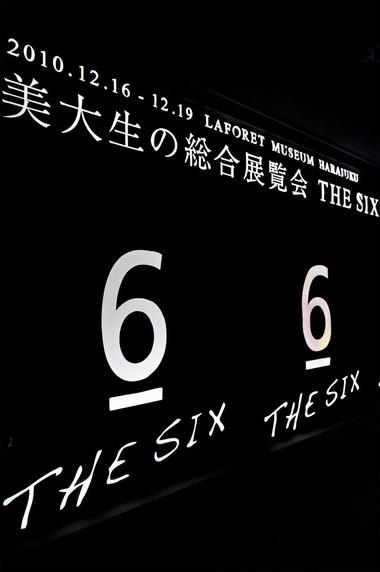 THE SIX 2010 開催!!