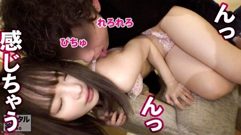 hadakawork019