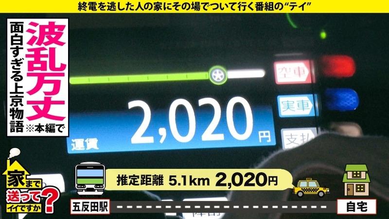20210903006
