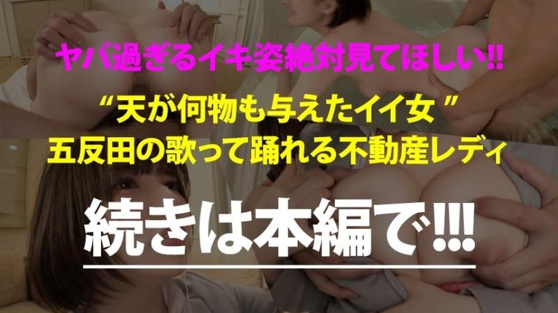 hadakawork049