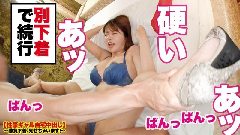 hadakawork033