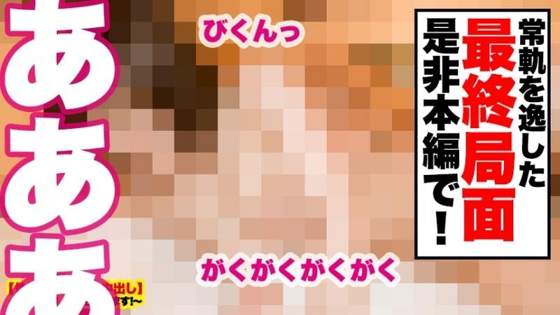 hadakawork040