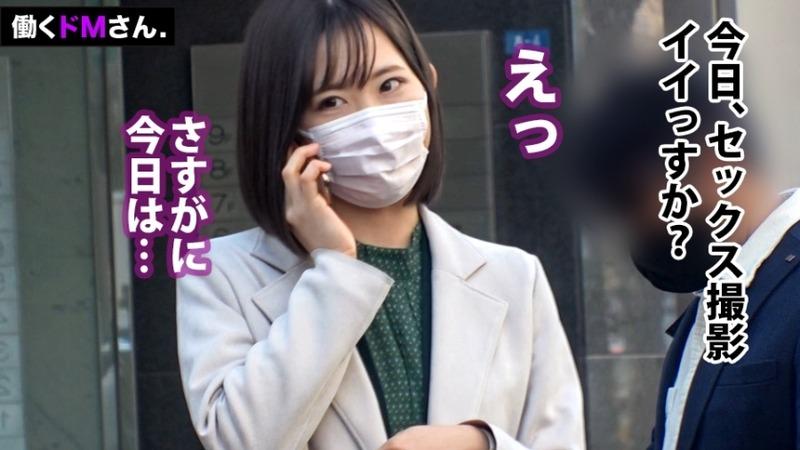 hadakawork006