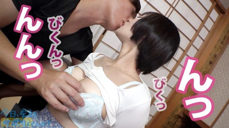 hadakawork023