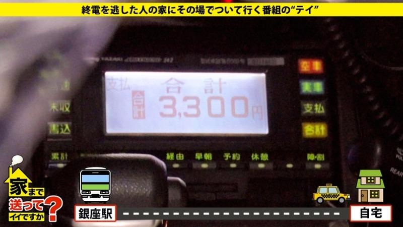 hadakawork008