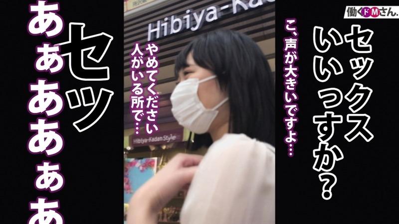 hadakawork018