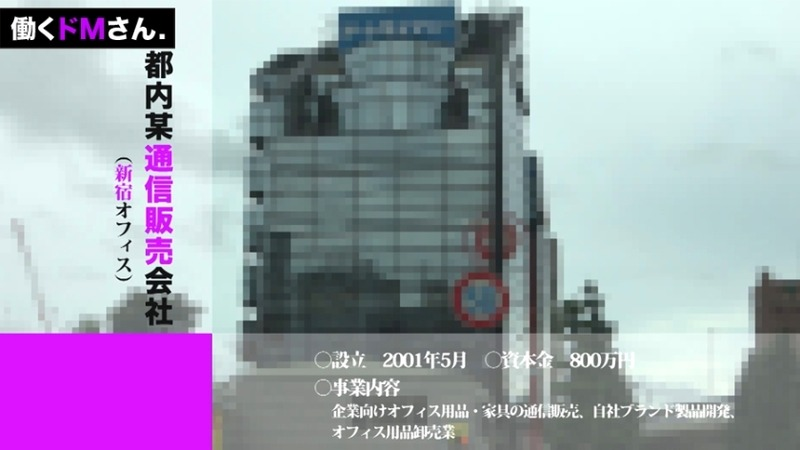hadakawork007