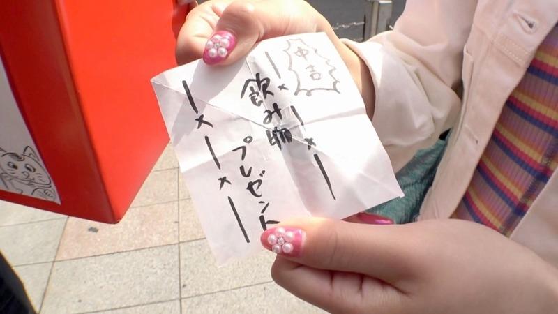 hadakawork003