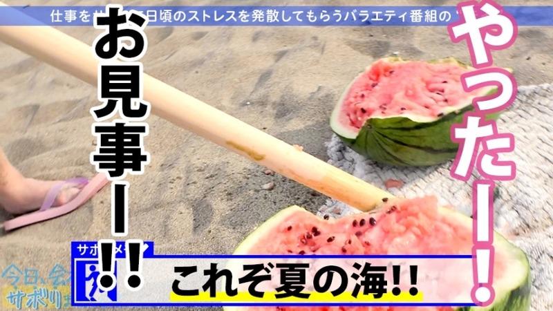 hadakawork017