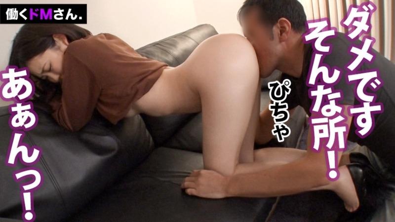 hadakawork031