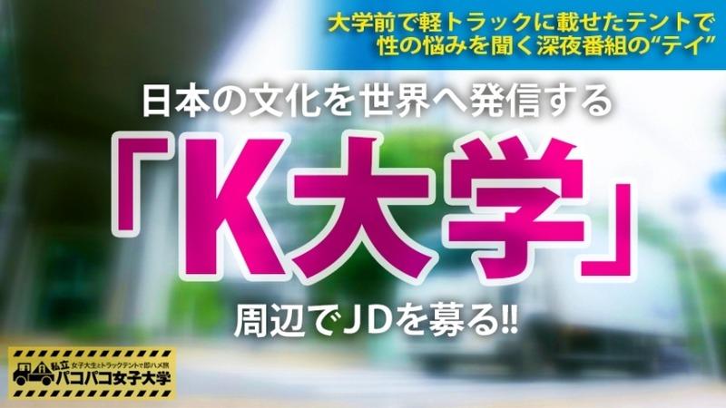 hadakawork001