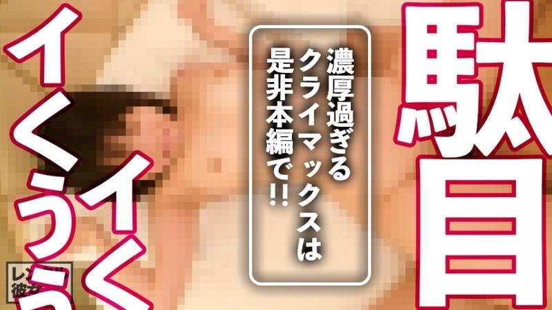 hadakawork044