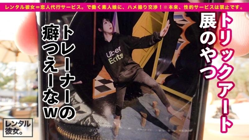 hadakawork011