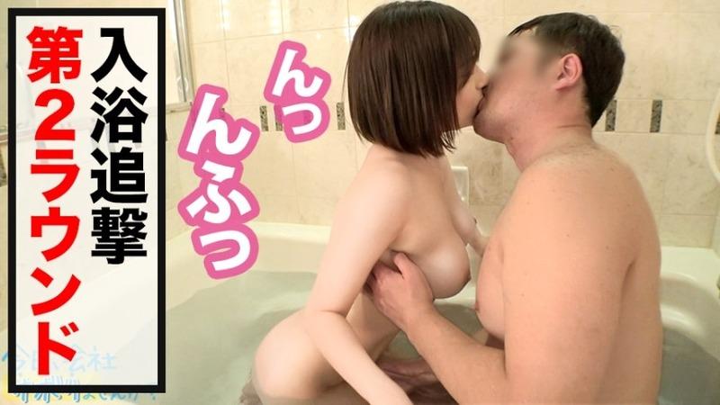 hadakawork042