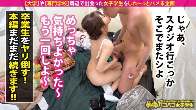 hadakawork013