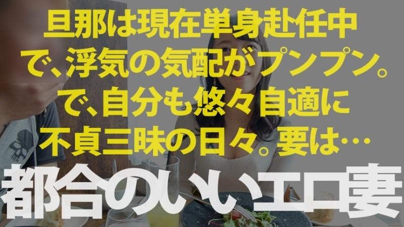hadakawork005