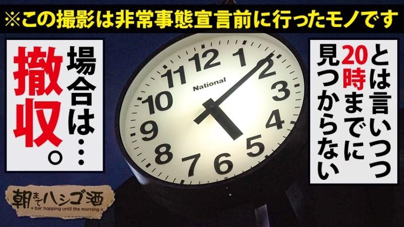 hadakawork002