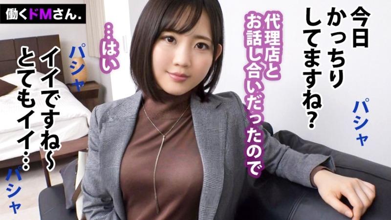 hadakawork024