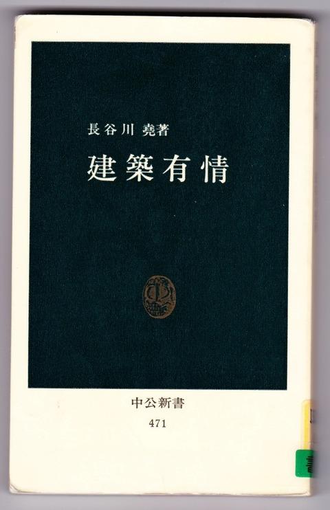 archi180116