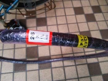 自転車の 自転車 リムテープ ママチャリ : 整備 : プレトレでこけました