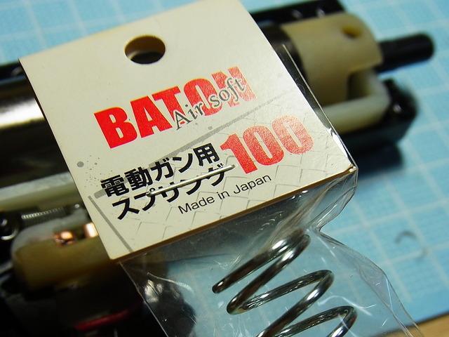 R0019502