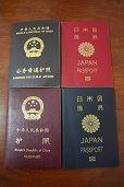 bパスポート