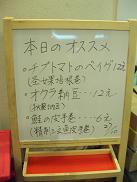 3c08fdb9.jpg