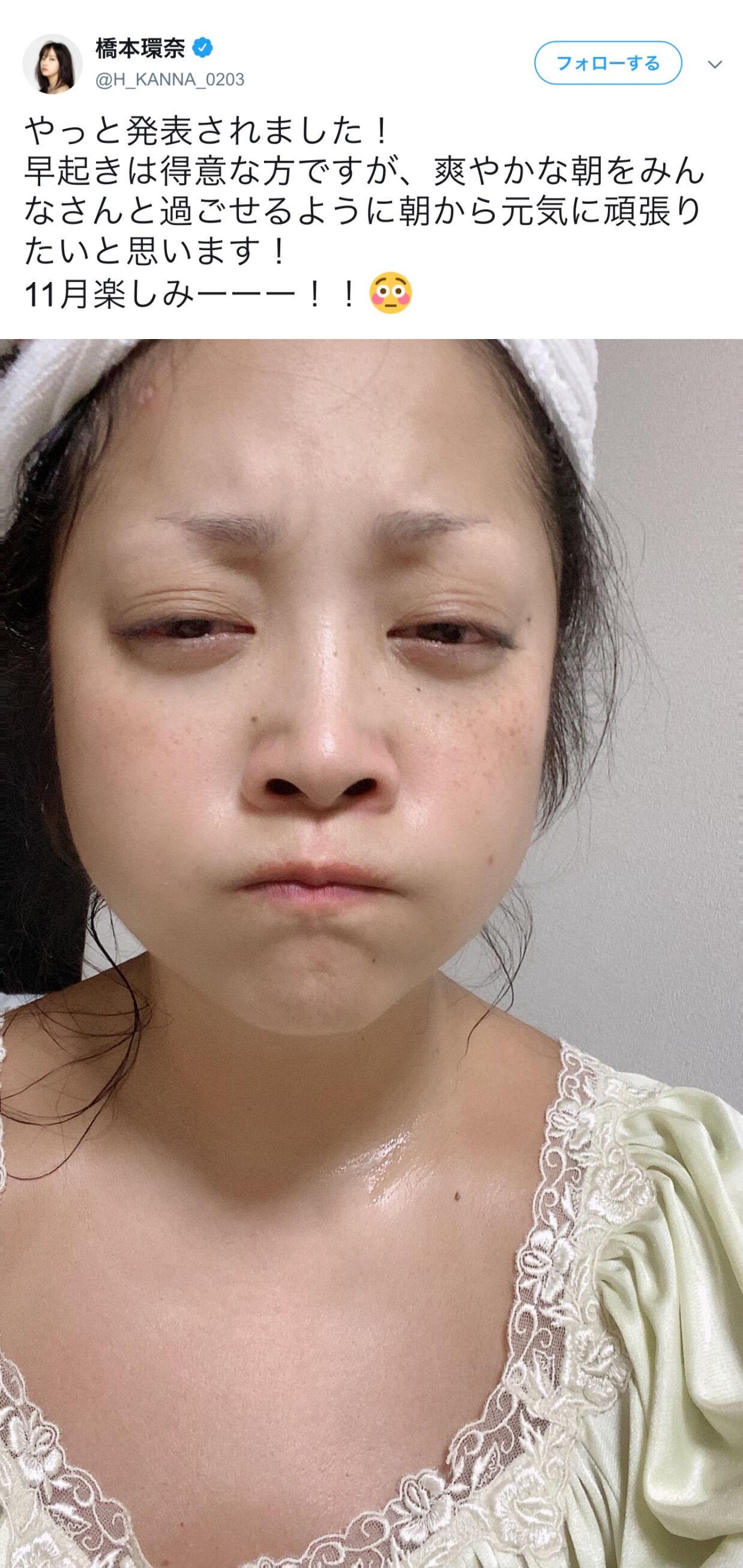 かんな すっぴん 橋本 橋本環奈、すっぴんを披露→顔のパーツが完璧すぎる
